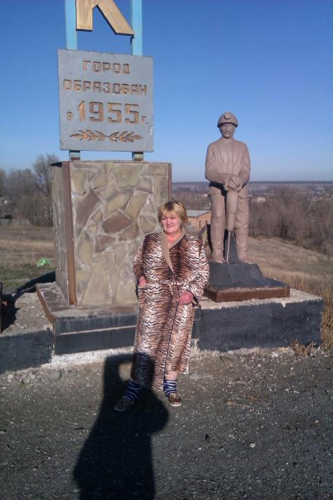 Ольга Ставицкая (личноефото)