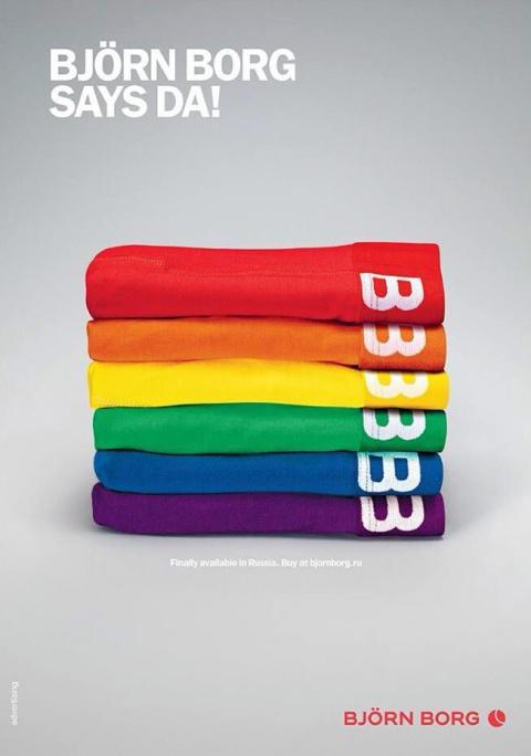 Шведы посмеялись над российской гомофобией