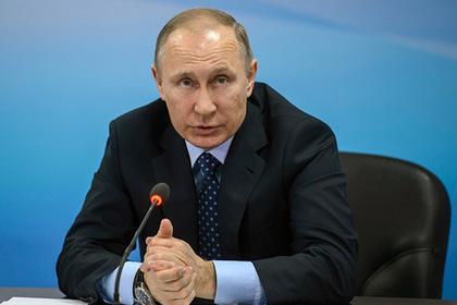Путин обвинил Киев в отделении Донбасса от Украины