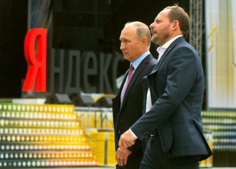 Иностранцы о визите Путина в…
