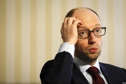 Яценюк задержан в Женеве по …