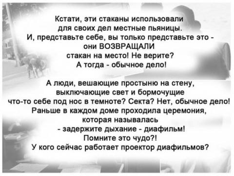 ФАКТЫ ИЗ ЖИЗНИ!!!
