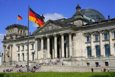 Правительство Германии назва…