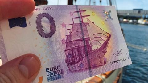 ЕЦБ выпустил купюру достоинс…