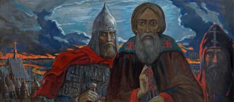 Возвращение Сергия Радонежского