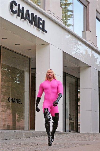 Хач гей в розовом