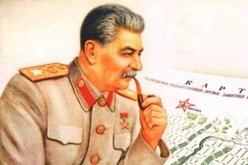 Предвыборная программа кандидата Сталина