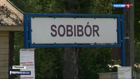 В израильском Союзе ветеранов прокомментировали ситуацию вокруг «Собибора»