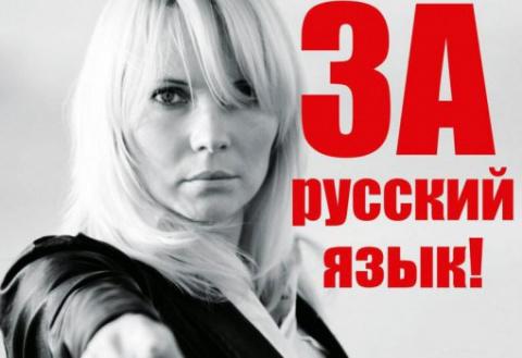 Русские в Татарстане отказыв…