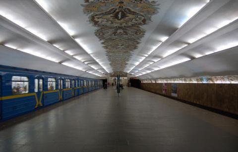 С киевского метро взыскали о…