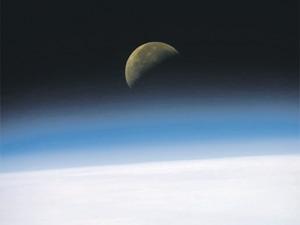 Луна – это не до конца выжат…