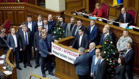 Закон о войне с Донбассом и …
