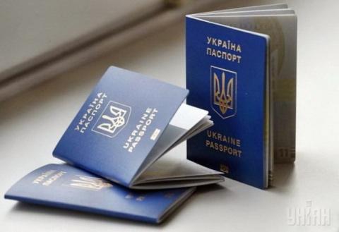 Рудимент СССР: в Украине пре…