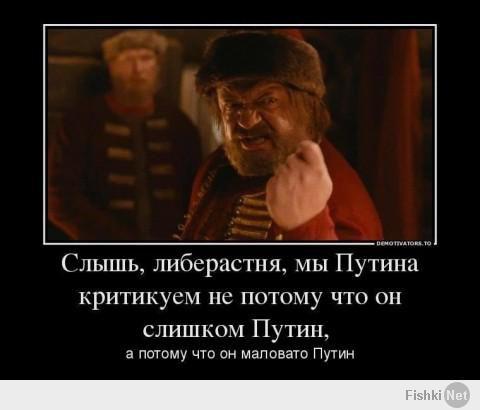 Кто ты Путин????