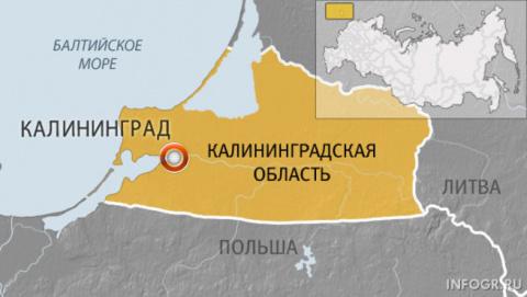 Безумные американские ястребы планируют уничтожить Калининградскую область