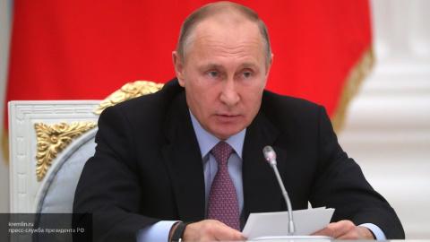Путин заявил, что Сирия сохр…