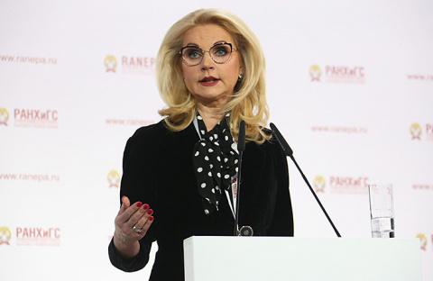 Голикова хочет объединить государственные внебюджетные фонды