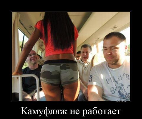 Воскресный юмор!  Посмейтесь от души! ))