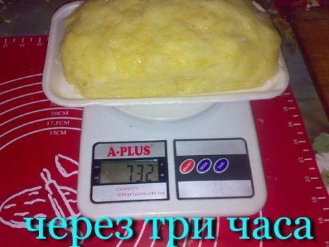 """Сыр домашний  """"проще не бывает""""."""