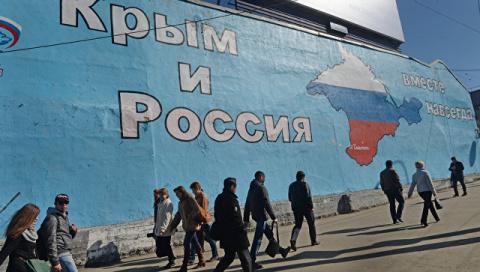 Европа может и подождать. В США осознали, что с Крымом и без них разберутся