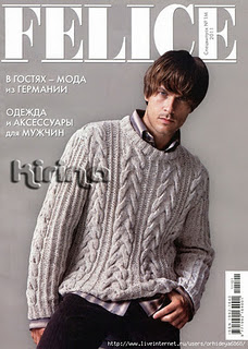 Вязание для мужчин - журнал FELICE №1 2011