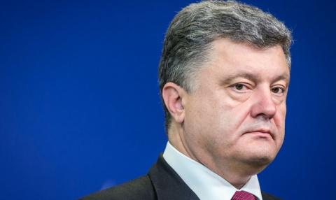 Порошенко потребовал лишить Россию права вето в Совбезе ООН
