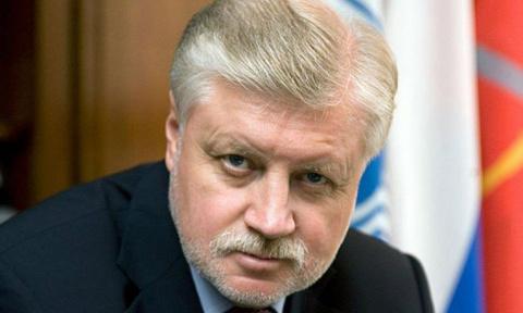 Сергей Миронов: Путин – наст…