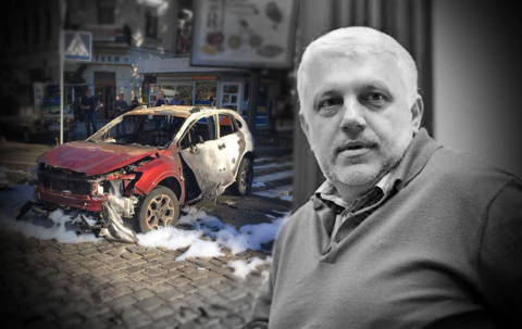 Следствие озвучило 5 версий убийства Павла Шеремета