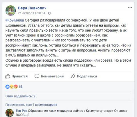 Да езжайте вы уже в свою процветающую Украину