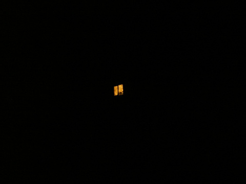 окна на..!