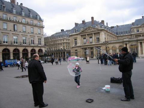 Улицы Парижа...
