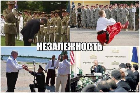 США угрожают Украине новой кровавой баней
