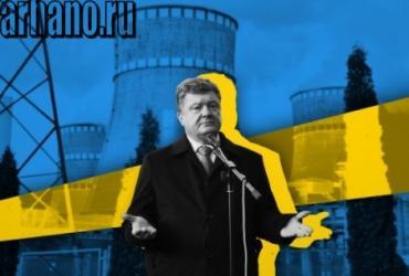 Украинская экономика и мальч…