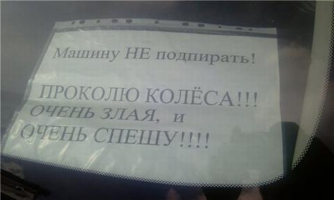 ОБЪЯВА-7