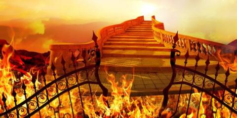 """Странная """"огненная лестница"""" в небесах"""