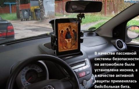 Об автомобилях...с юмором