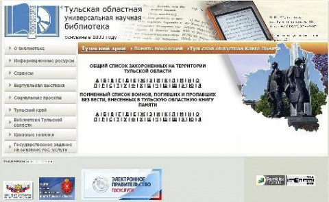http://mtdata.ru/u26/photo8C44/20493820029-0/big.jpeg