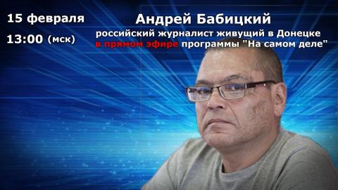 Борьба с русофобией