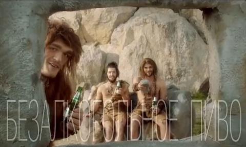 В Казахстане безалкогольное пиво рекламируют Вождь, Шаман и Большая Нога