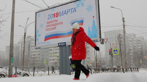 Президентские выборы 2018: в Мособлизбиркоме заявили об отсутствии жалоб на нарушения