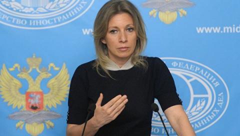 Захарова хочет донести до мира мнение России насчет «беспрецедентного» украинского закона