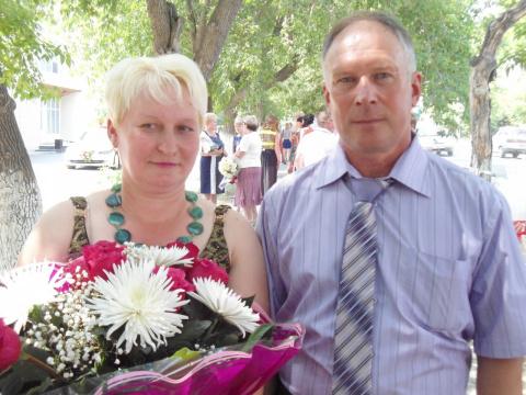 Елена Кочкина (Ерофеева)