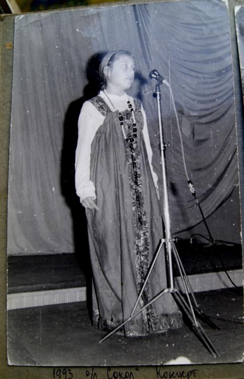 1993 Концерт в клубе. Выступает Зоя Жукова.