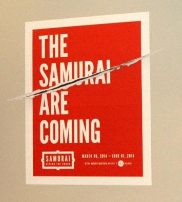Здесь был самурай