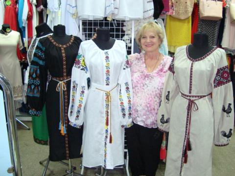 Lyudmila Zippa (Беля)