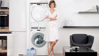 Куда поставить стиральную машину?
