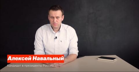 Открытое письмо Председателю ЦИК РФ Элле Александровне Памфиловой.