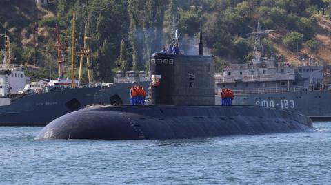 WSJ: российский подводный фл…