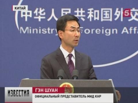 Китай одним изпервых отреагировал нарешение Путина участвовать впрезидентских выборах