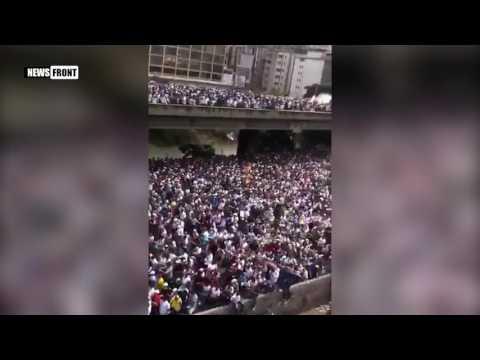 Венесуэла: антиправительственные протесты набирают обороты